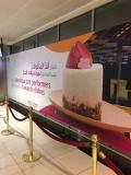 50女の一人旅 死ぬまでに見たい旅 アラブ首長国連邦編