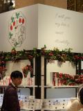 久しぶりに東京駅八重洲〜日本橋三越本店迄歩く②1階の「ホワイトデースウィーツフェア」を見る