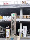 築地市場周辺 場外市場ひとめぐり ☆海鮮丼専門店で昼食
