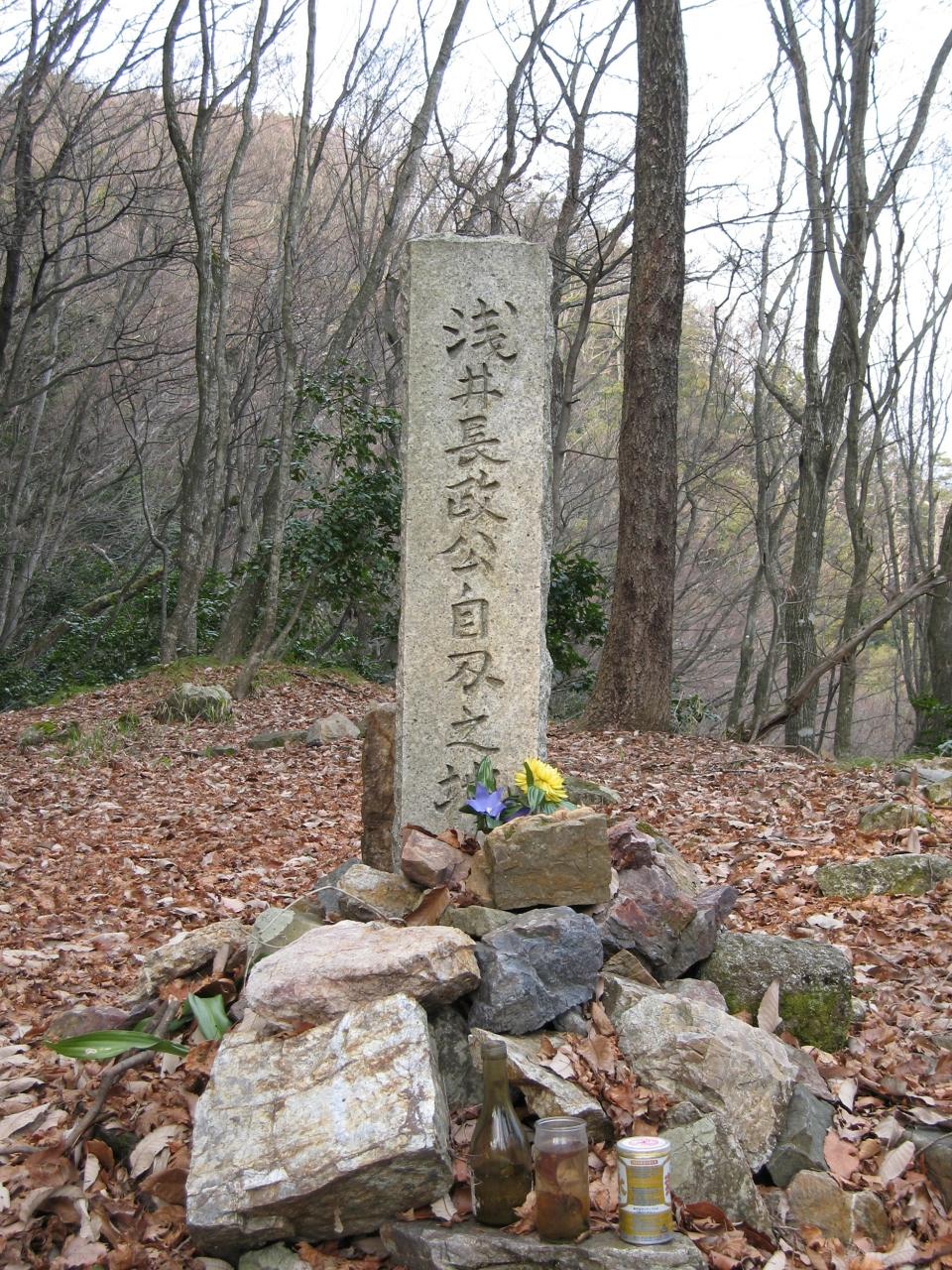 『2007年 滋賀県 須賀谷温泉 小谷城 姉川古戦場』 [浅井・湖北 ...