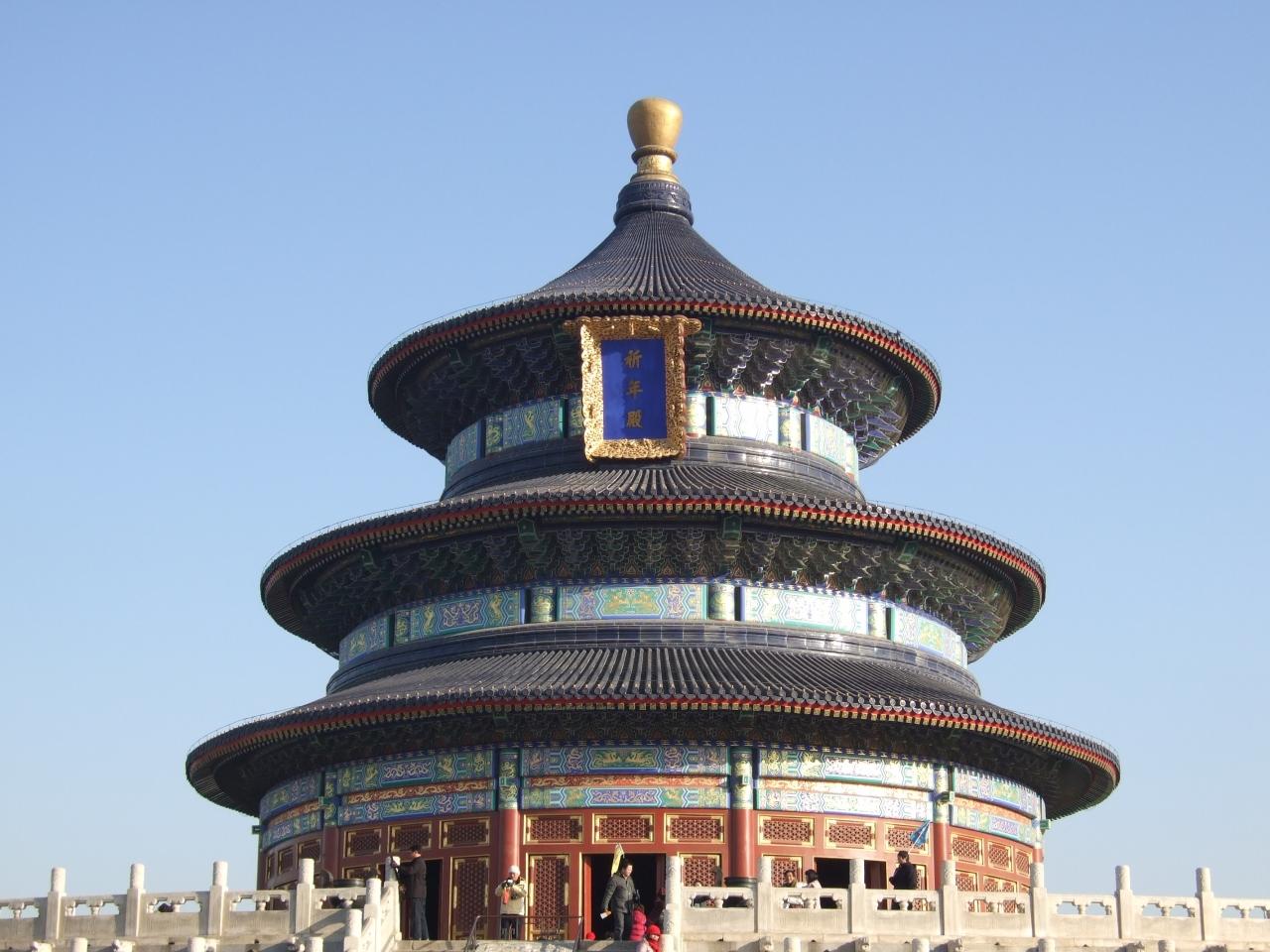 天壇公園の祭壇 : 北京の個人旅...