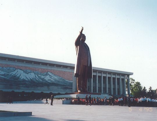 90年代の北朝鮮1995.5  〜平壌(ピョン...