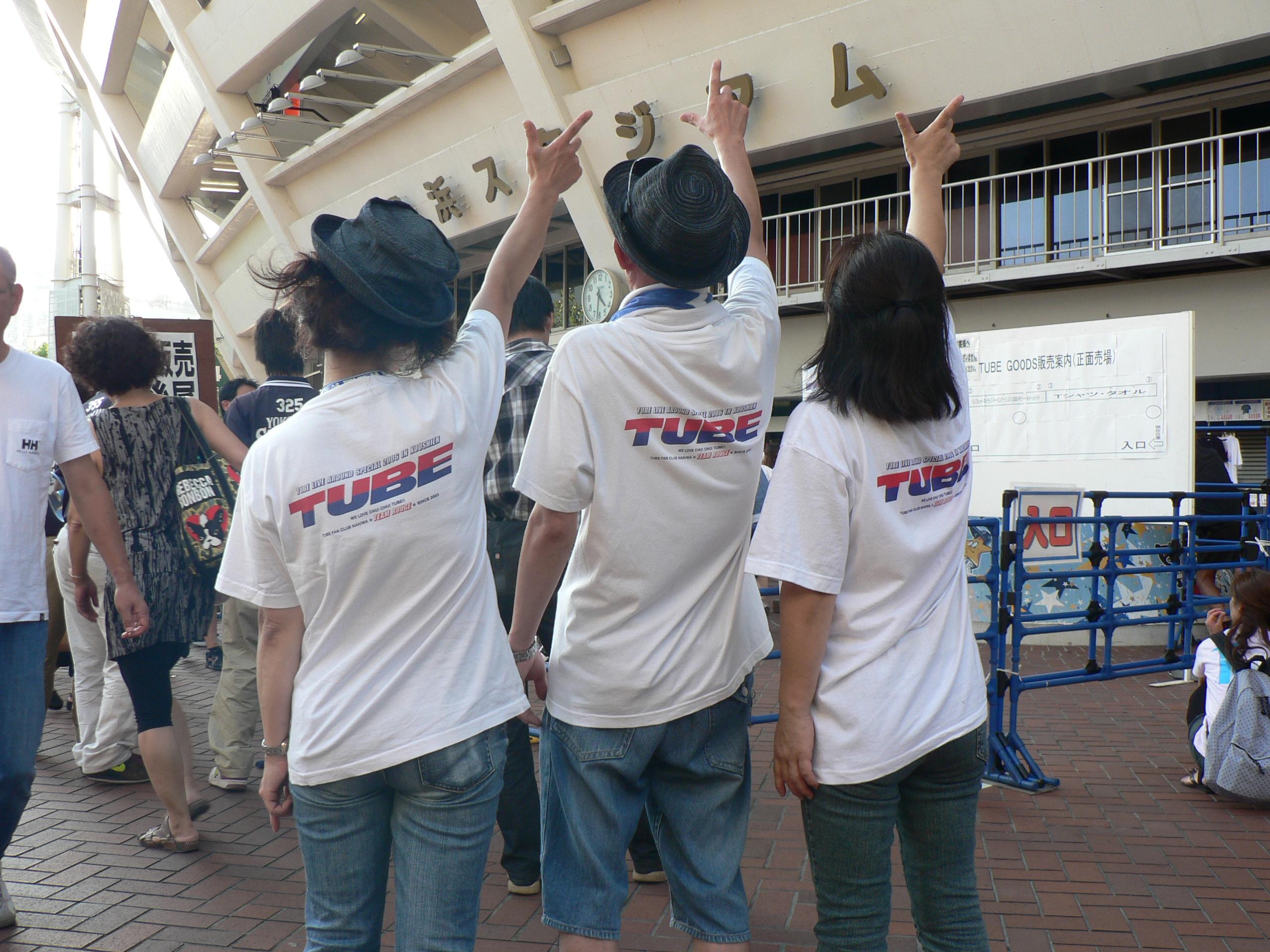 遂に来た~横浜スタジアム・・・...