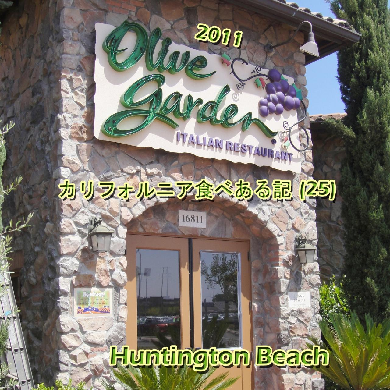 2011 24 Olive Garden By 10