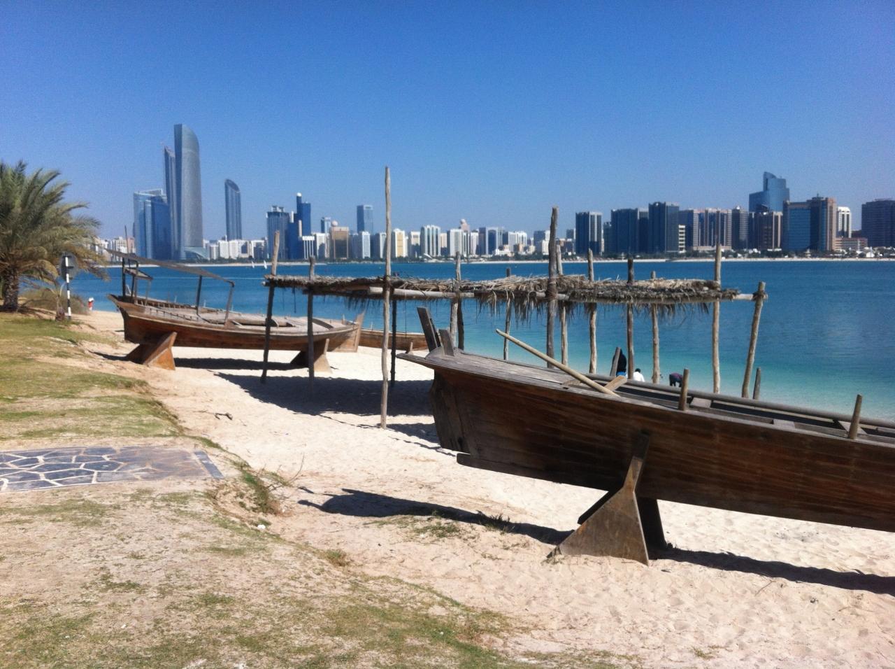 〜Abu Dhabi Emirate〜