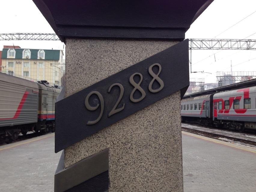 2013/3 3等車で行くシベリア鉄道全線走破の旅その1(ウラジオストク到着編: 出発~シベリア鉄道乗車)