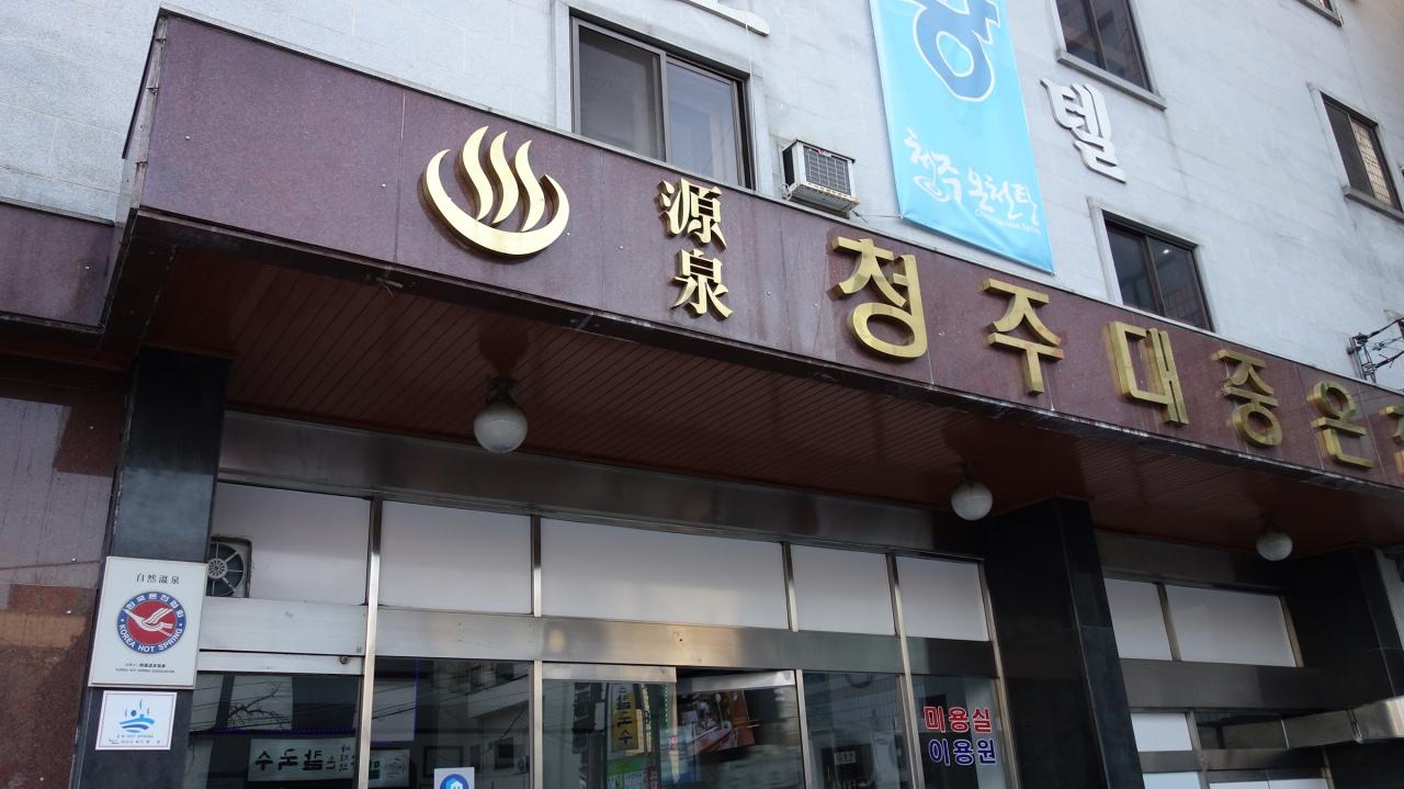 【2014.03】バニラエア1,000円1泊2日の旅...