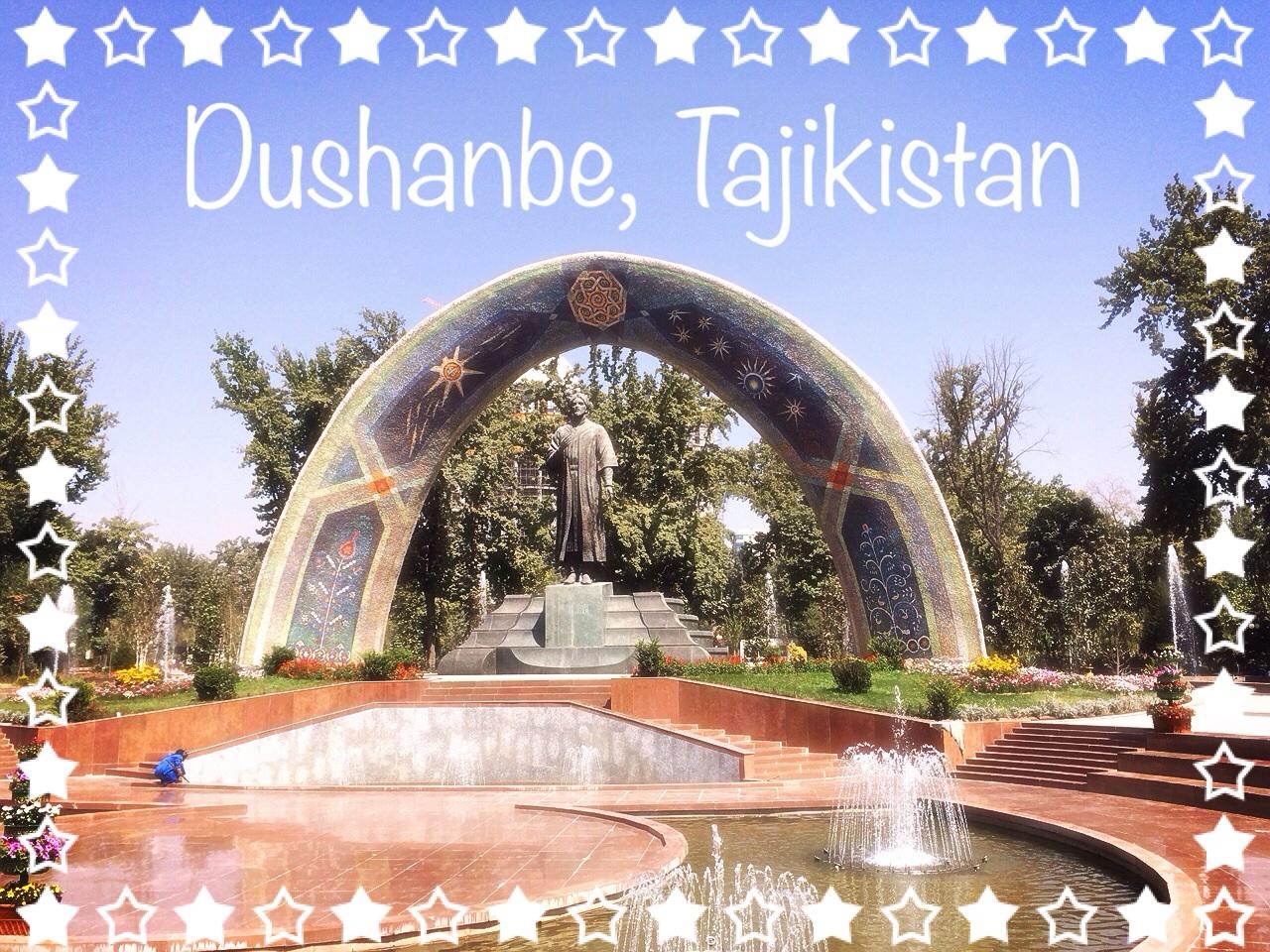 2014夏休み 中央アジア vol.3 タジキスタン編