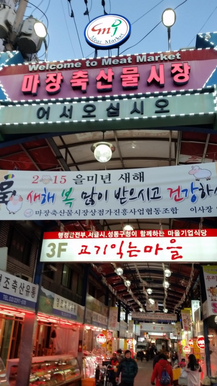 育児休暇中の最大のイベントに韓国旅行を決行ー!br