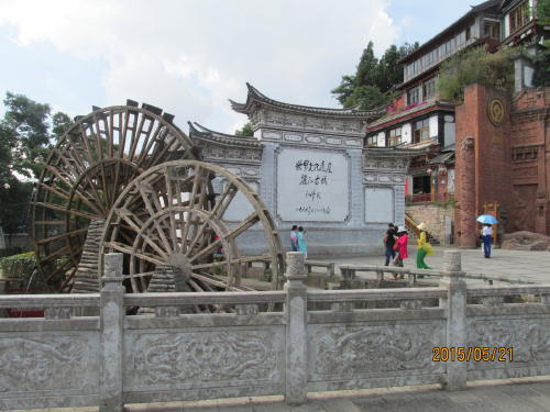 麗江古城の画像 p1_14