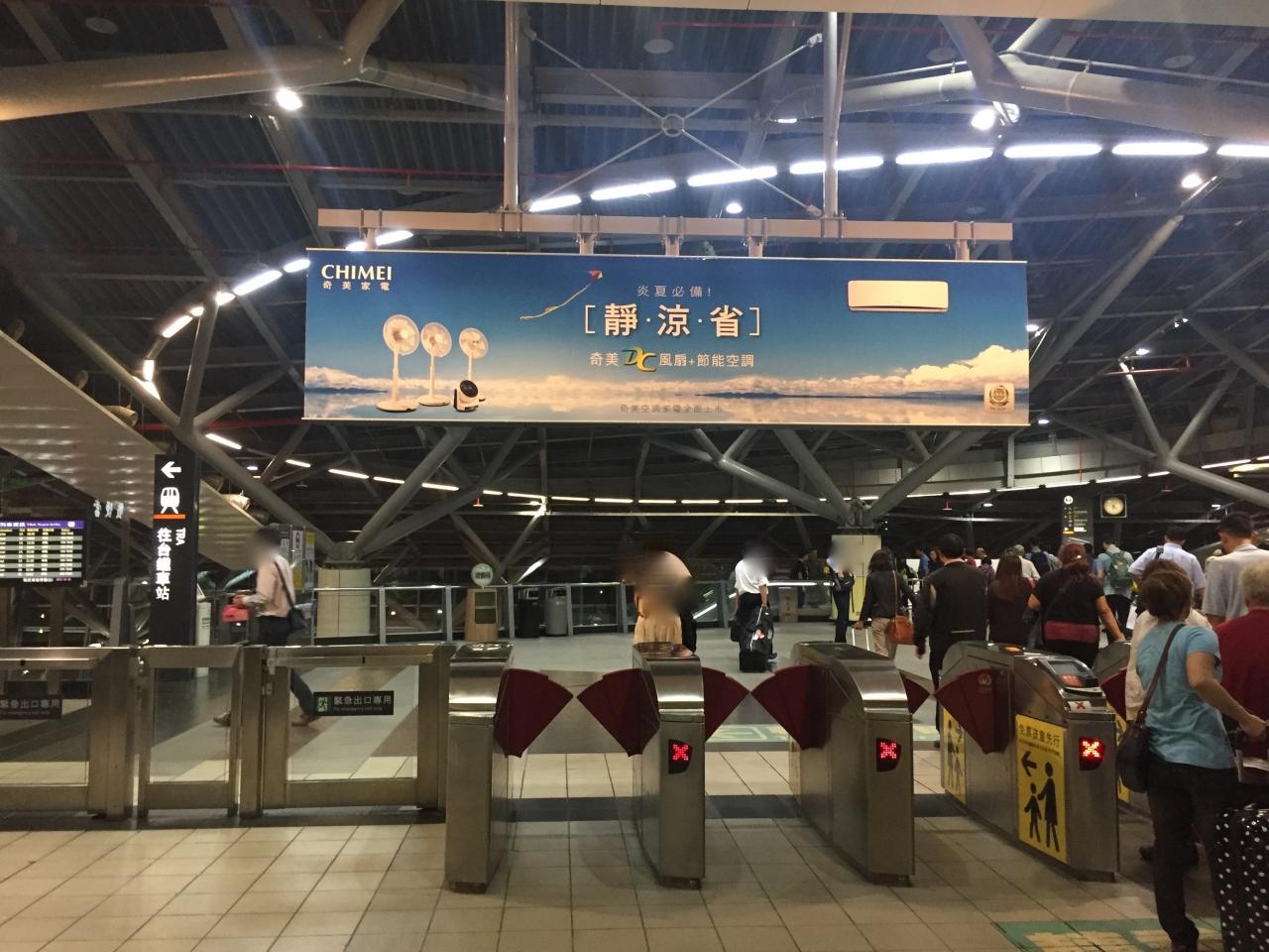 新幹線台南駅から台鉄帯駅への移...