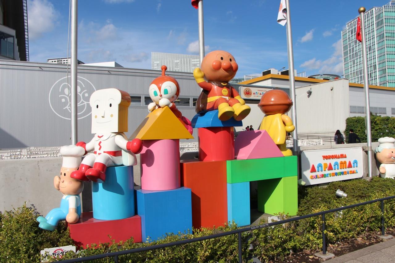 息子2歳の誕生日に横浜アンパンマンミュージアム&カップヌードルミュージアム♪
