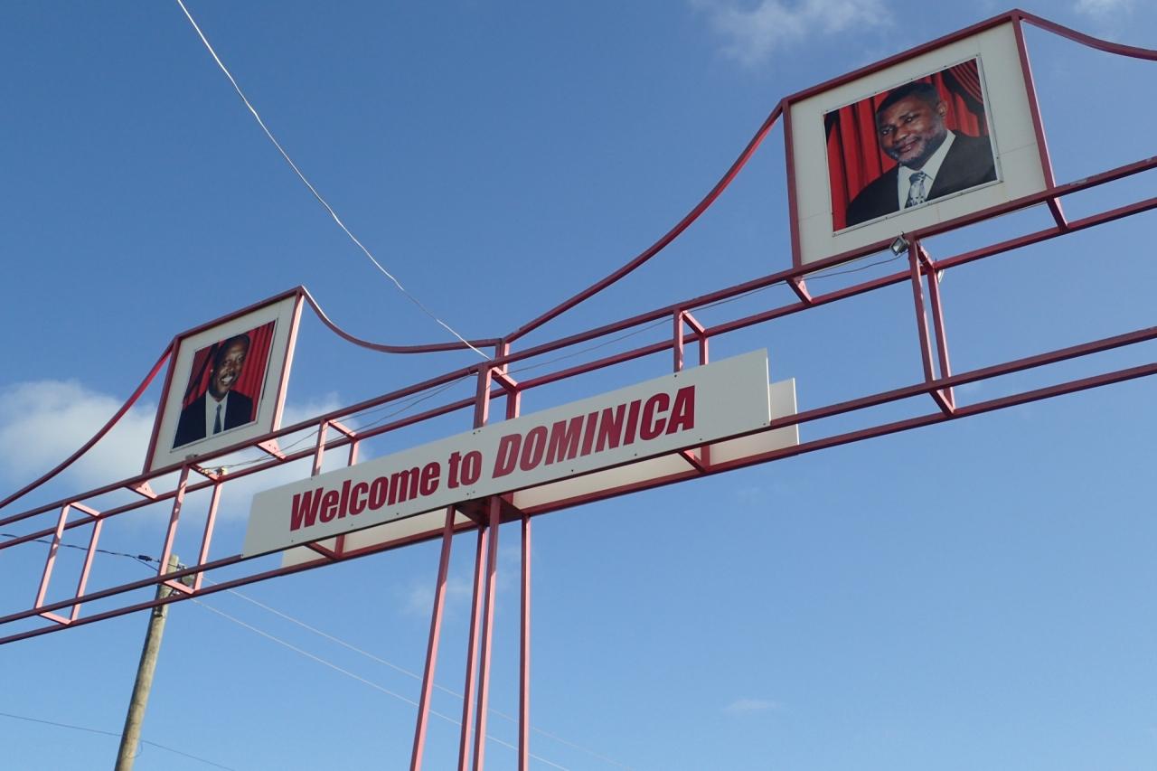 ドミニカ国旅行