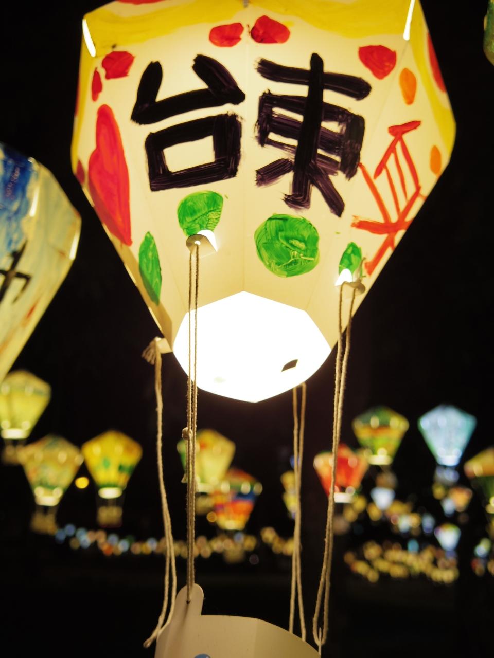 台湾東海岸の旅