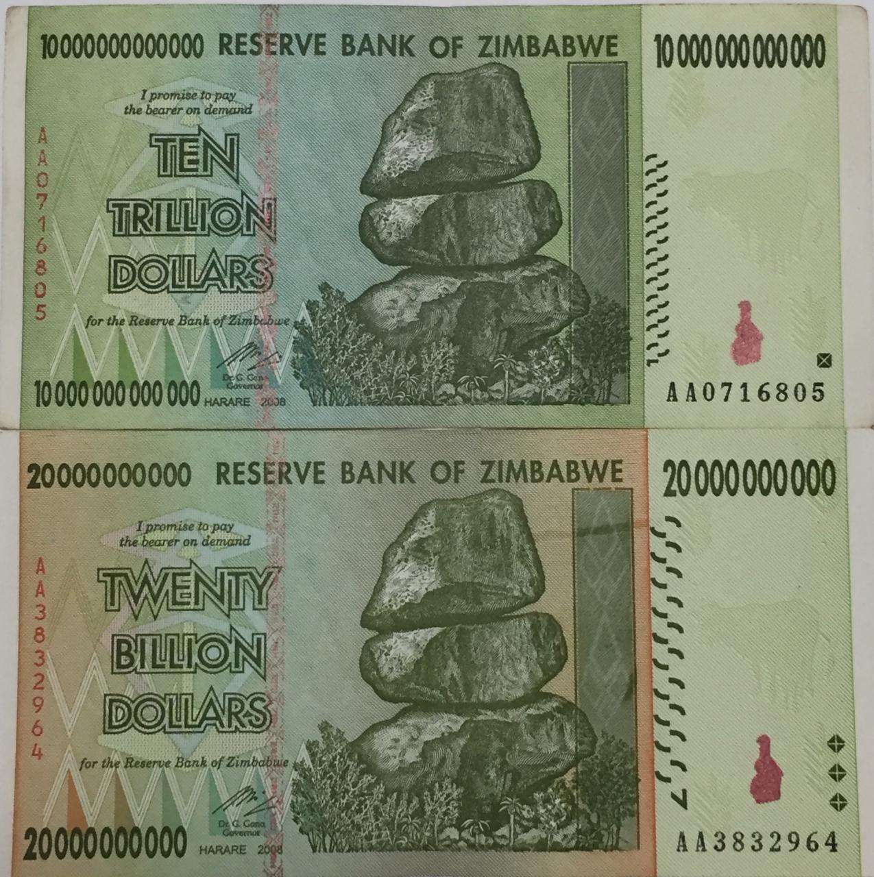 イグノーベル賞の賞金に使われる『10兆...