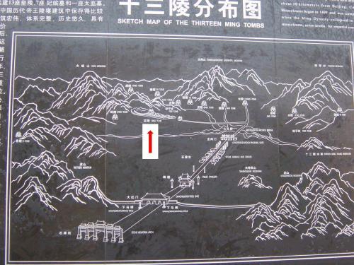 明の十三陵の画像 p1_15