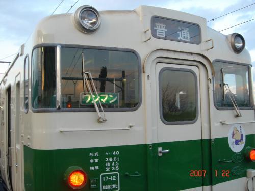 2007.01.22 那須烏山から長岡への出張(その1 大金温泉)