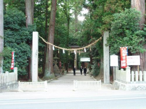 播磨国一宮伊和神社へ遅い初詣