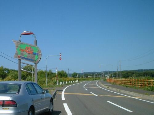車で道北-3 ★サロベツ・稚内