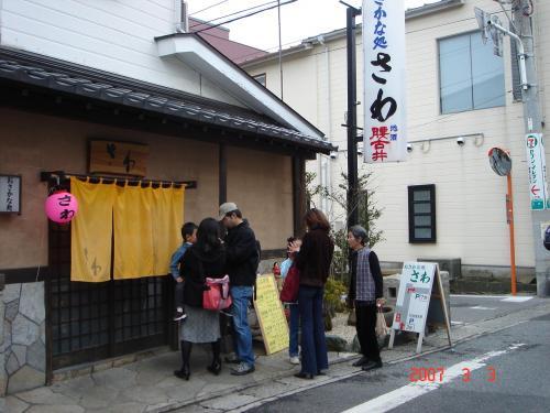 千葉県勝浦ビッグひな祭り