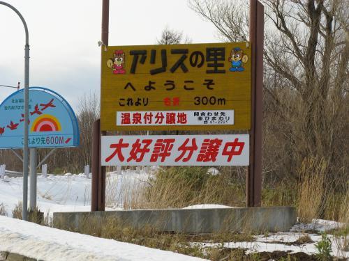 民宿美月2007