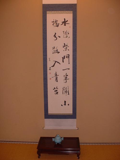 岩室温泉,弥彦,寺泊(新潟)/*1泊2日②