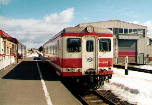 1995 「青森・十和田ミニ周遊券」の旅 【その2】下北半島篇