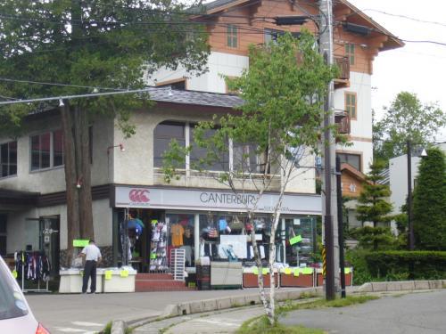 ラグビー合宿  IN  菅平