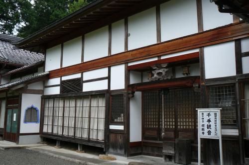 京・あやべの神社・仏閣参拝と散策:楞巌寺