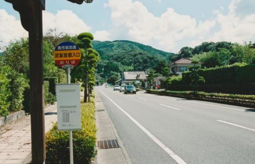 Kagoshima #1 鹿児島・知覧への旅 No.1 (かつて特攻の基地があった町)