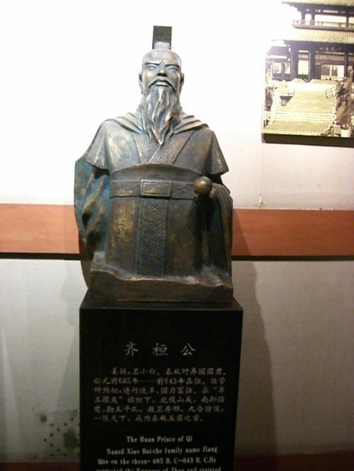 斉の桓公。春秋時代の最初の覇者。 管仲。なんか、じいさんばっかりやなぁ。若いときの像は作らないの