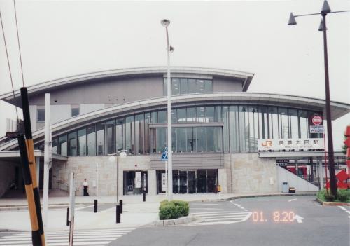 名鉄八百津線・広見線・小牧線とピーチライナー(桃花台新交通)