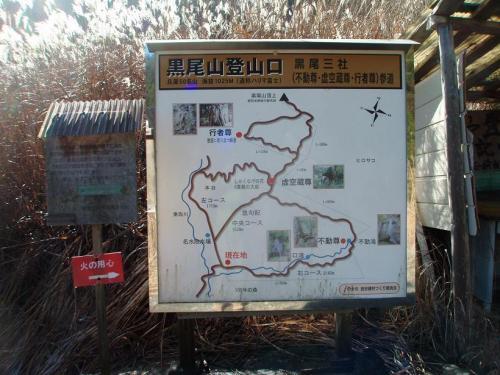 滝めぐりシリーズ45 2008年滝初めは不動滝、初登山は黒尾山 兵庫県宍粟市一宮町