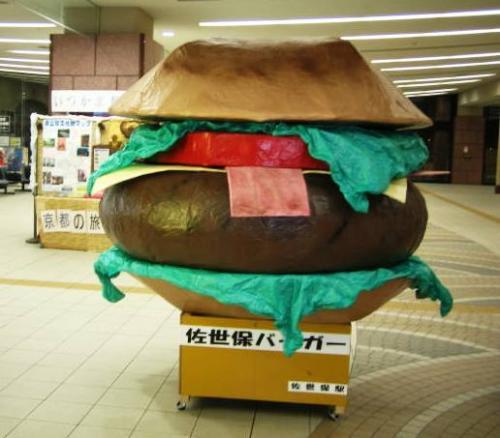 駆け足佐世保~平戸旅行(2008年冬の巻)