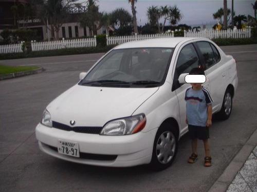 2003年6月  沖縄 家族旅行
