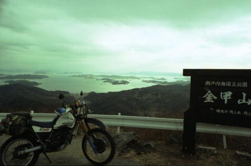 金甲山から豊島