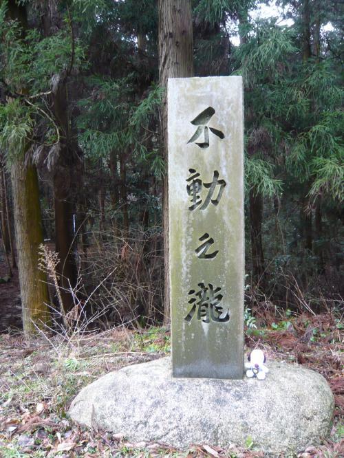 久しぶりの滝紀行◆不動の滝(湖南市)&鶏鳴の滝(甲賀市信楽町)