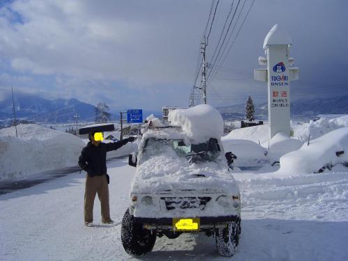 2008年スキー(戸狩温泉・野沢温泉・志賀高原)