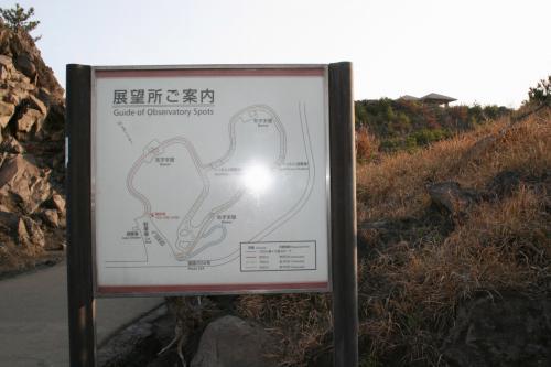 ひとり旅 [245] 九州縦断2200Kmの車旅【21】 <桜島[2]溶岩展望所・恐竜公園>鹿児島市