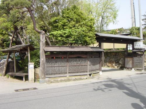 岩室温泉 ~小松屋~