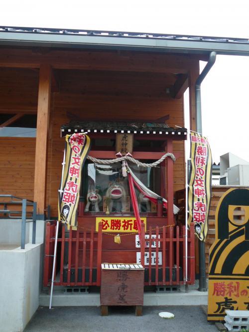 戦国武将の夢の跡を散策:JR虎姫駅