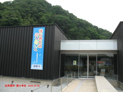 山陰道をゆく⑨/番外編・但馬往来(漁火街道)