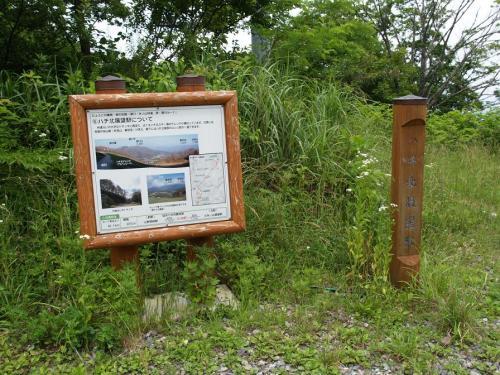 滝めぐりシリーズ73 瀞川山と瀞川不動の滝 兵庫県美方郡香美町