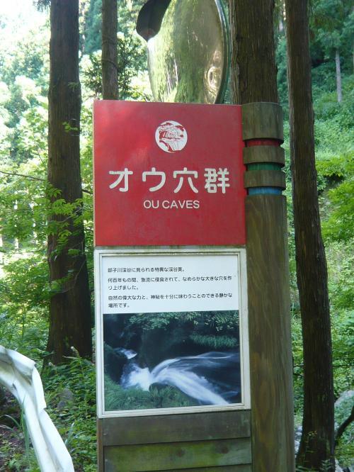 滝紀行◆日本の滝百選 『龍双ヶ滝』(福井県池田町)