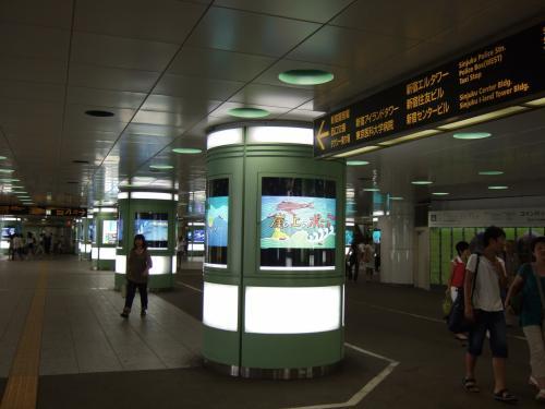 2008夏都営交通駅名しりとりスタンプラリー
