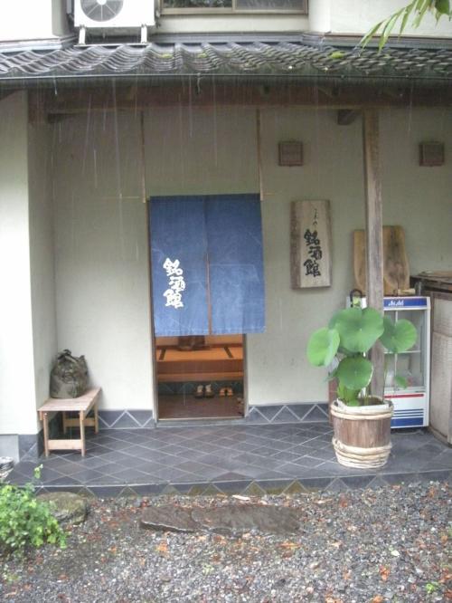 アルカリPH10.0のコンヤ温泉へ再訪。。☆