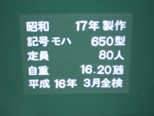 500_14626114