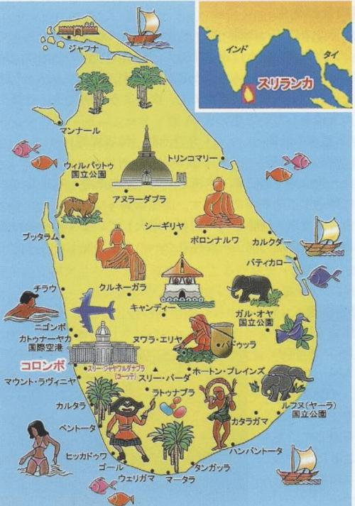 イラスト入りのスリランカの地図です。面積は北海道よりやや小さく、九州よりやや大き程度の島国です。