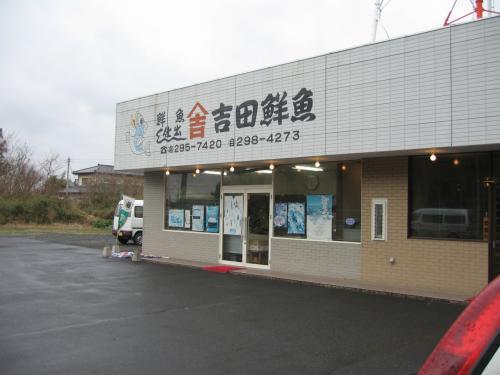 【茨城ノスタルジー】 佐竹氏の故郷・常陸太田にふらっと行って来ました