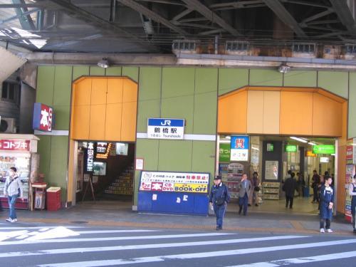 鶴橋コリアタウン